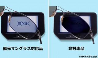 偏光サングラス対応タッチパネル